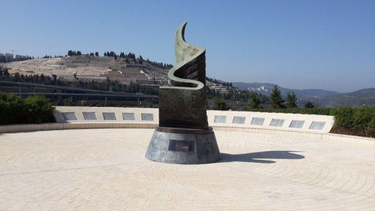 Israel's Memorial